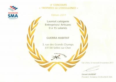 Trophée SMA